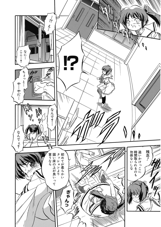 [Anthology] LQ -Little Queen- Vol. 29 [Digital] 183