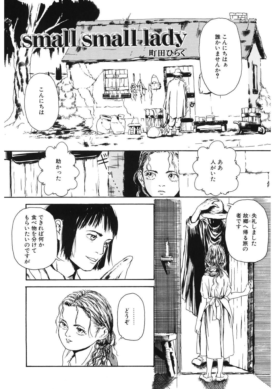 [Anthology] LQ -Little Queen- Vol. 29 [Digital] 194