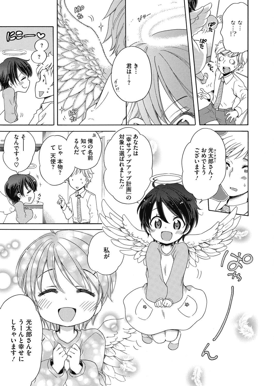 [Anthology] LQ -Little Queen- Vol. 29 [Digital] 30