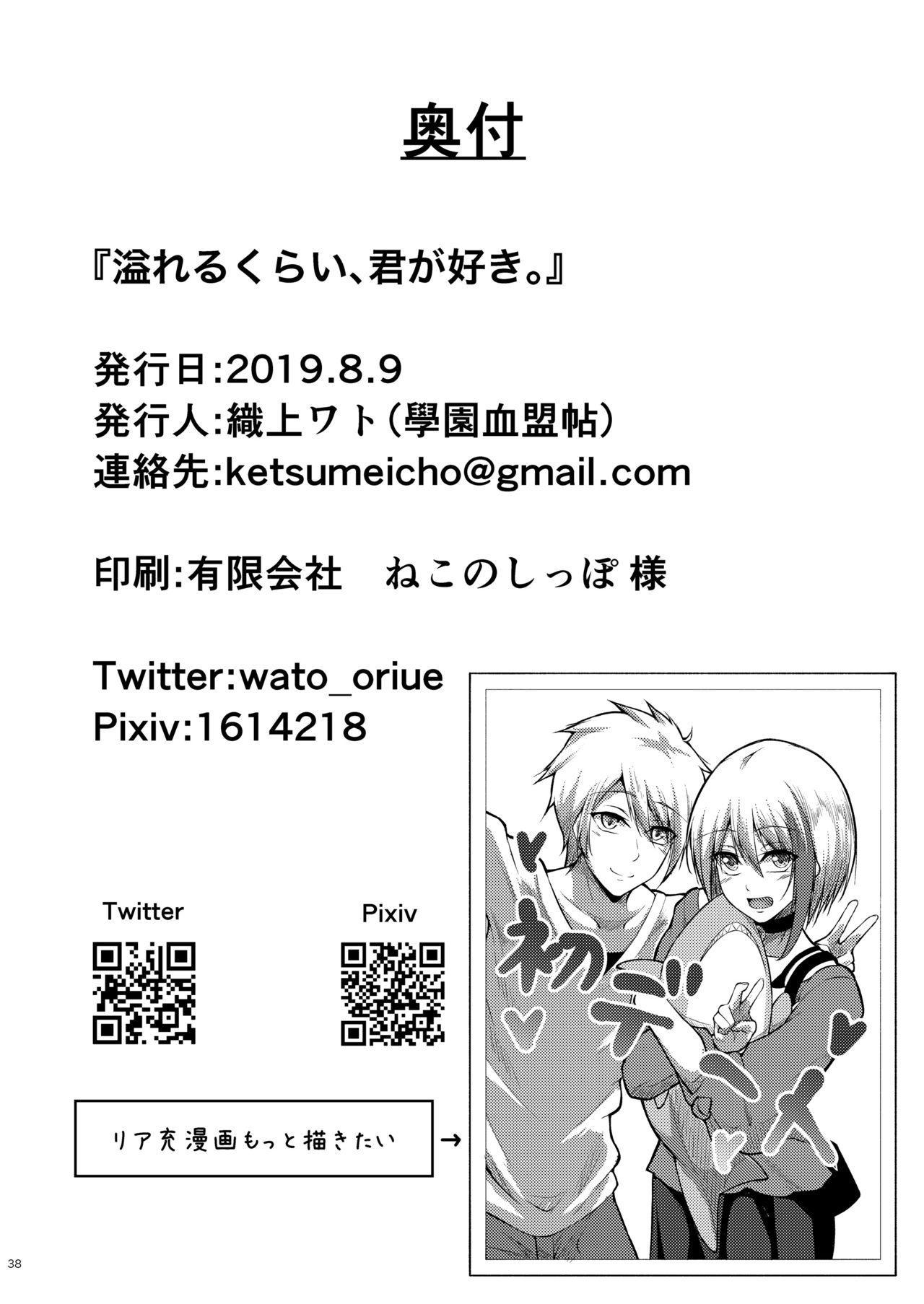 Afureru Kurai, Kimi ga Suki. 38