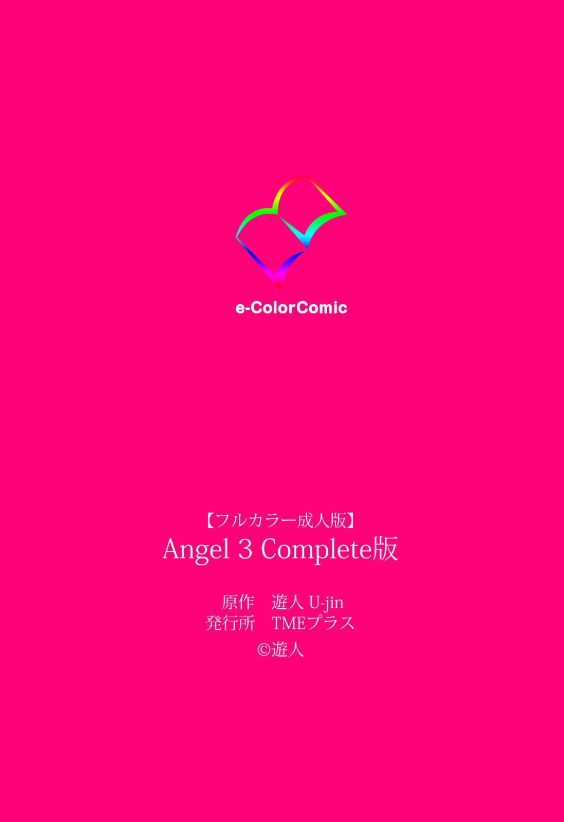 ANGEL 3 Completeban 198