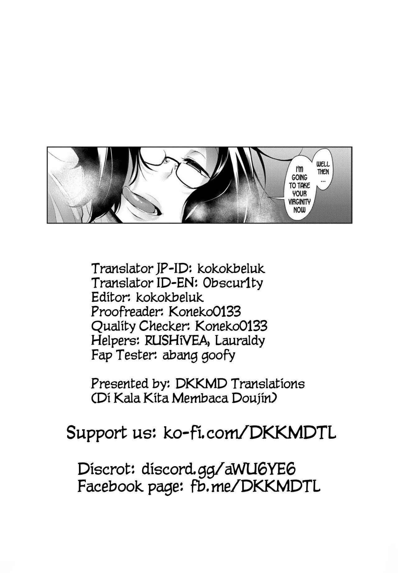 [Haguruma] Nekafe no Omogami-San | Omogami-san at the Net-Cafe (COMIC Anthurium 2018-02) [English] [DKKMD Translations] [Digital] 22