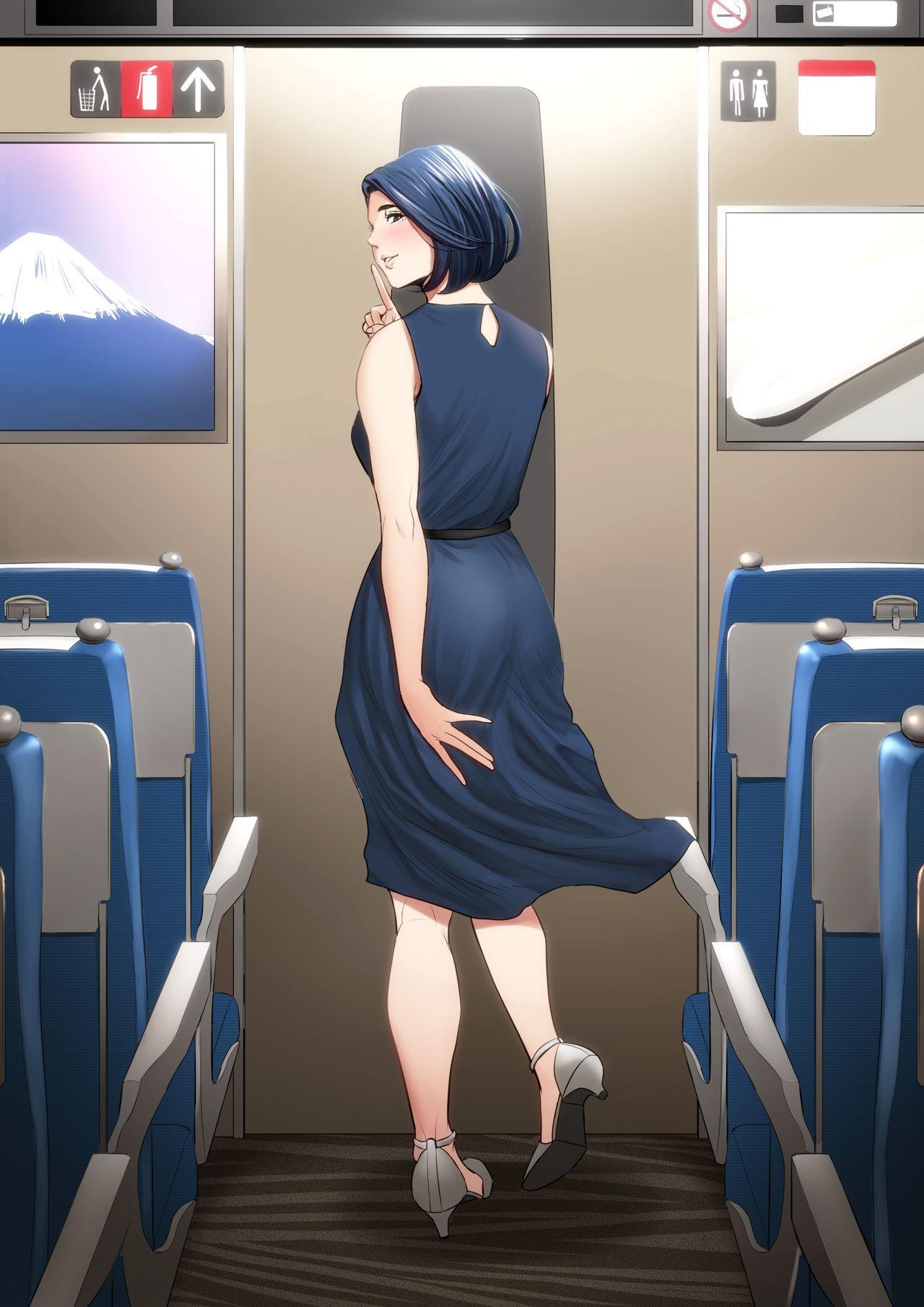 Shinkansen de Nani shiteru!? 1