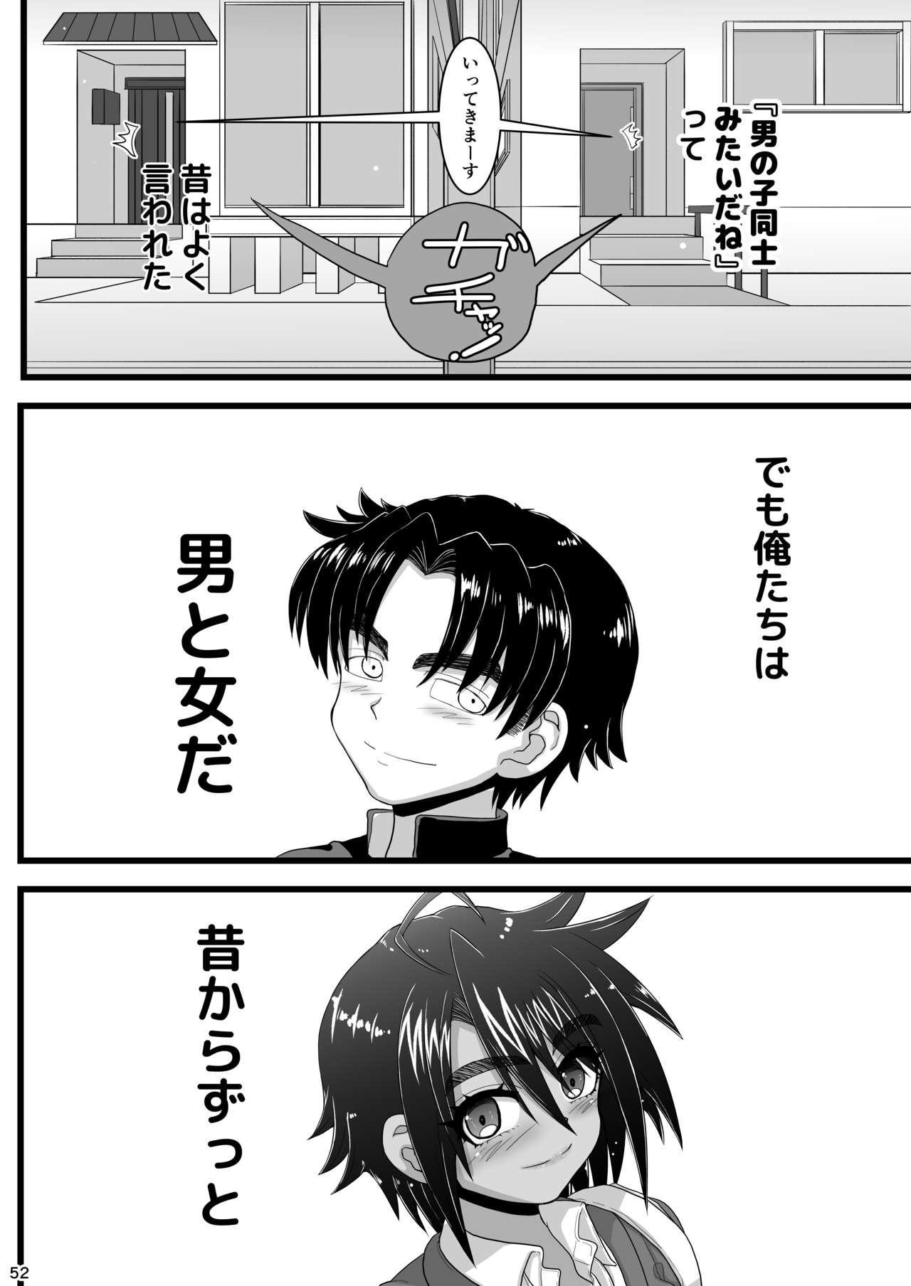 Osananajimi wa Joshikou no Ouji dakedo Ore no Mae de wa Mesu ni Naru 51