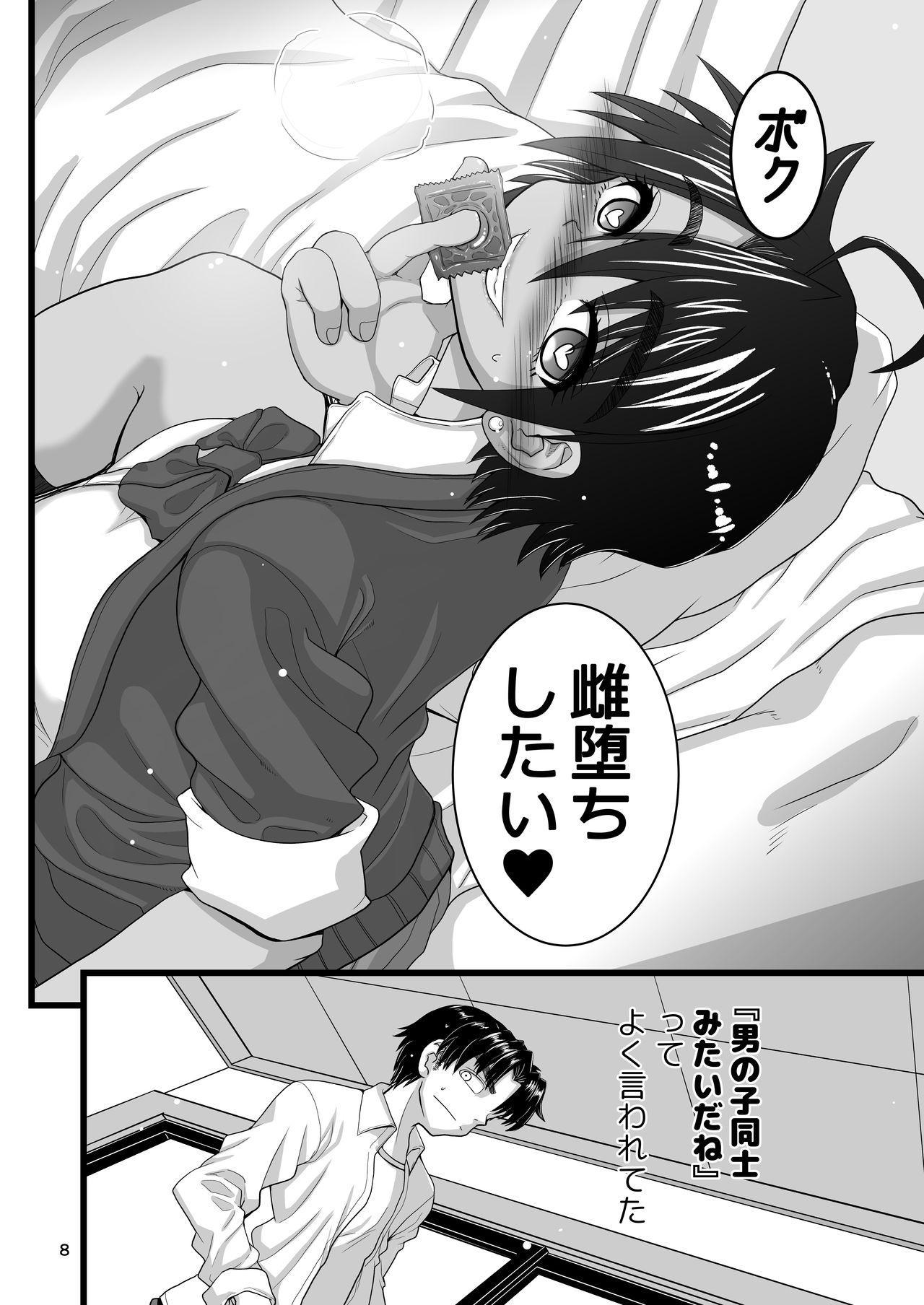 Osananajimi wa Joshikou no Ouji dakedo Ore no Mae de wa Mesu ni Naru 7