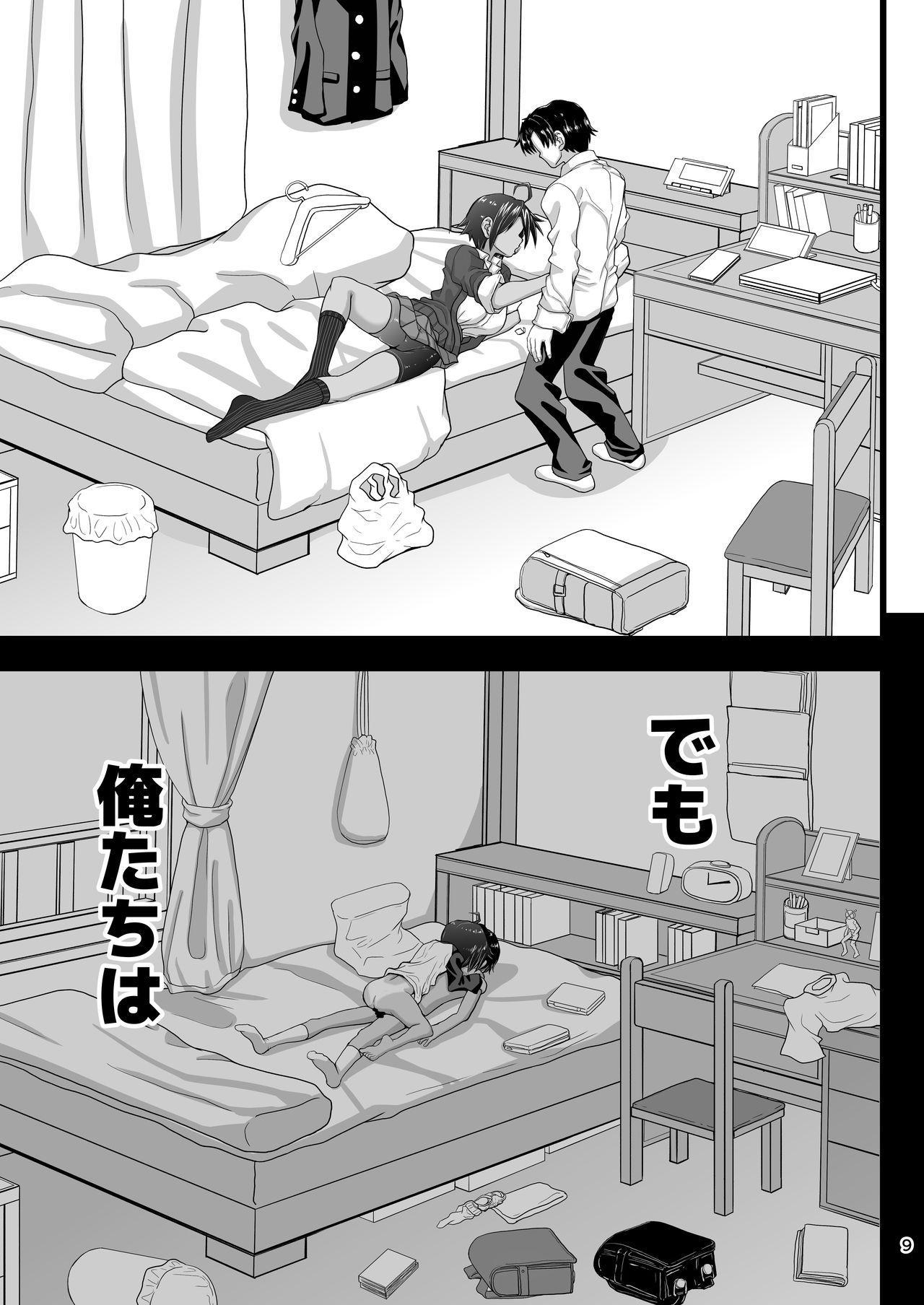 Osananajimi wa Joshikou no Ouji dakedo Ore no Mae de wa Mesu ni Naru 8