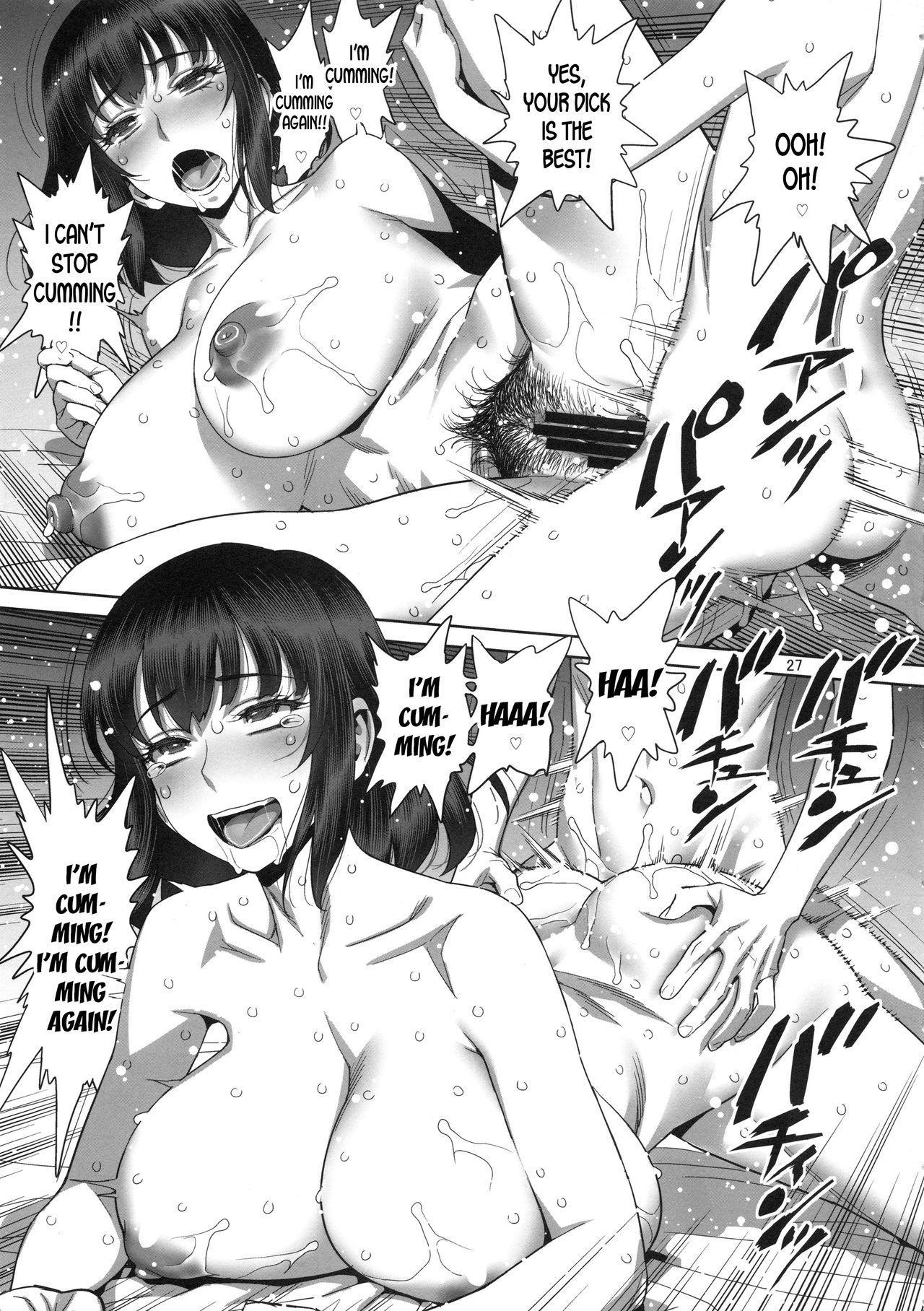 Musuko no Doukyuusei wa Watashi no SeFri 25