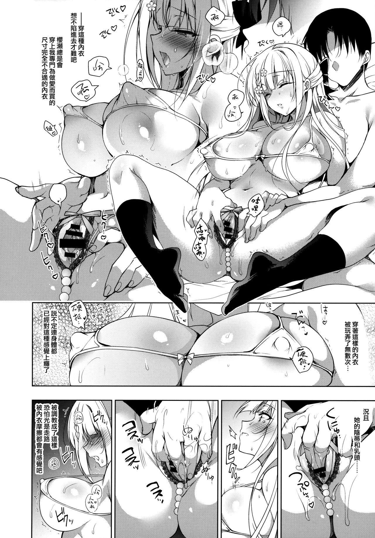 Shoujo Kaishun 7 + Ninokoya C97 Melonbooks Omakebon 17