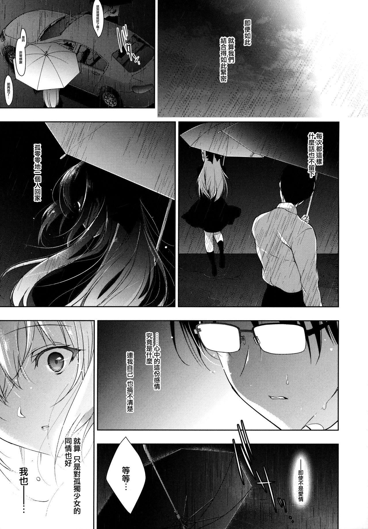 Shoujo Kaishun 7 + Ninokoya C97 Melonbooks Omakebon 38