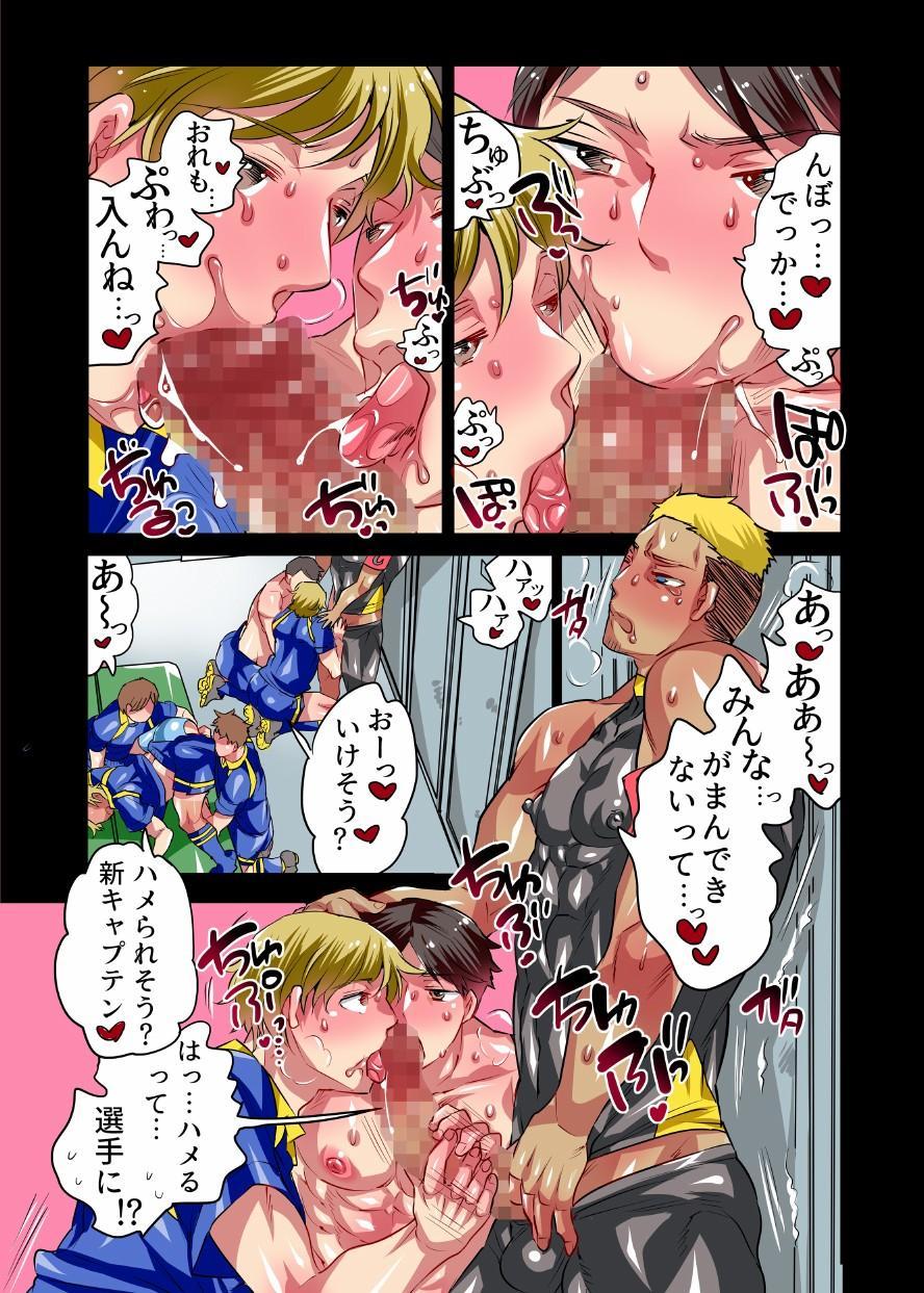 Homo Ochi Gakuen Bicycle Club/Soccer Club 40