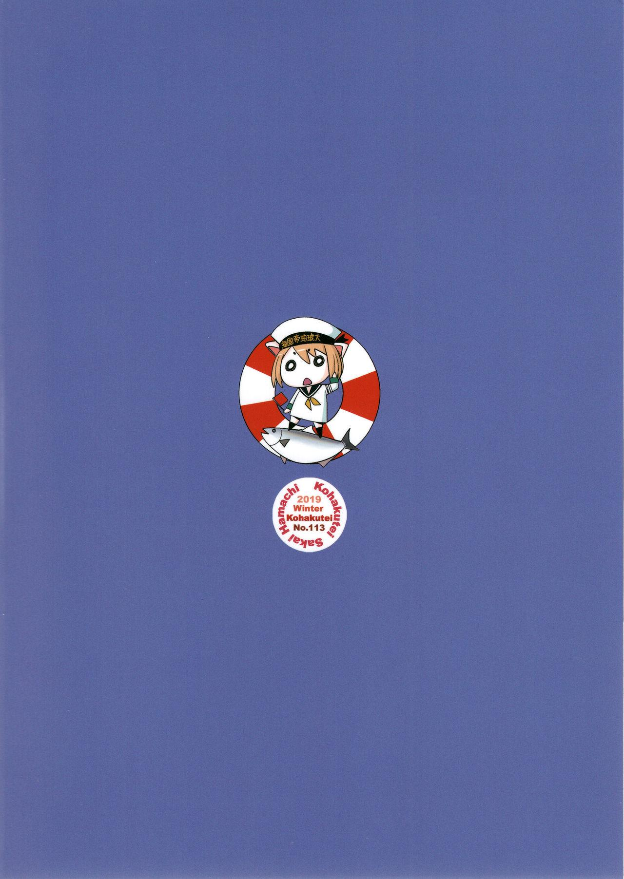 AV Shutsuen o Neta ni Odosarete Kimobuta ni Okasareru Rihatsuten no Hitozuma 23