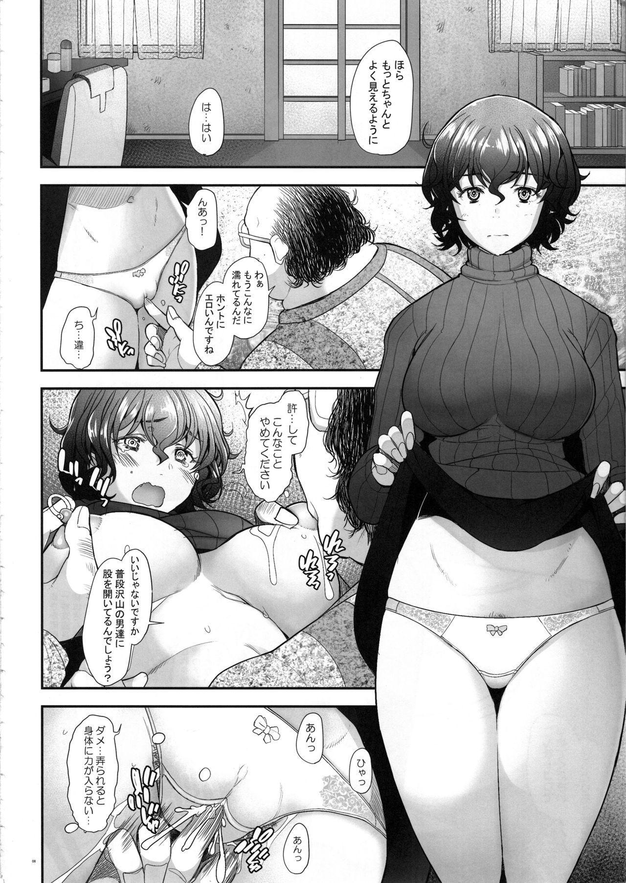 AV Shutsuen o Neta ni Odosarete Kimobuta ni Okasareru Rihatsuten no Hitozuma 6