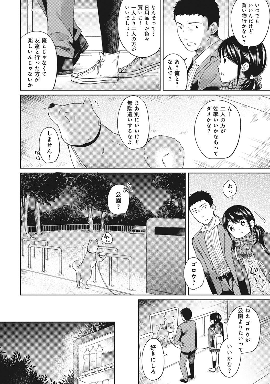 1LDK+JK Ikinari Doukyo? Micchaku!? Hatsu Ecchi!!? Ch. 1-21 129