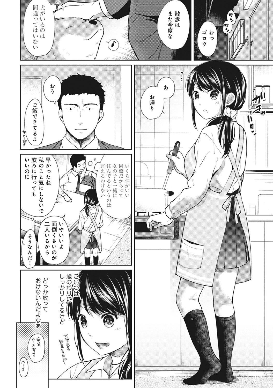 1LDK+JK Ikinari Doukyo? Micchaku!? Hatsu Ecchi!!? Ch. 1-21 152