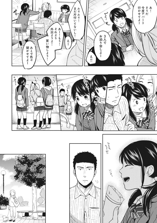 1LDK+JK Ikinari Doukyo? Micchaku!? Hatsu Ecchi!!? Ch. 1-21 181