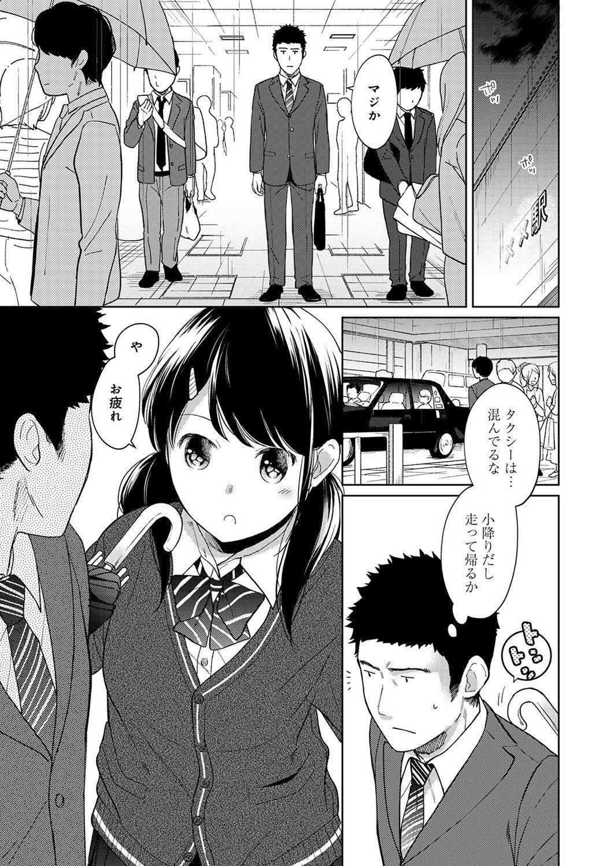 1LDK+JK Ikinari Doukyo? Micchaku!? Hatsu Ecchi!!? Ch. 1-21 280