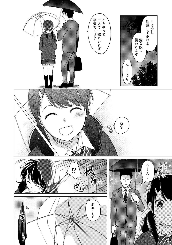 1LDK+JK Ikinari Doukyo? Micchaku!? Hatsu Ecchi!!? Ch. 1-21 283
