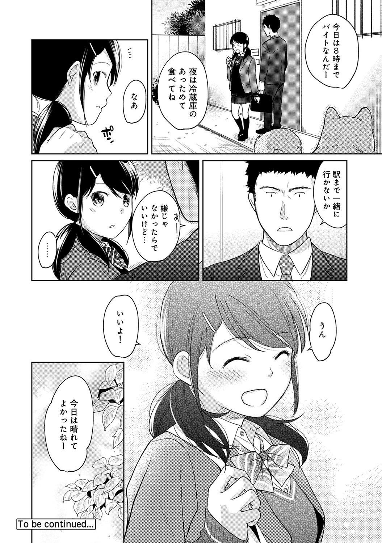 1LDK+JK Ikinari Doukyo? Micchaku!? Hatsu Ecchi!!? Ch. 1-21 303