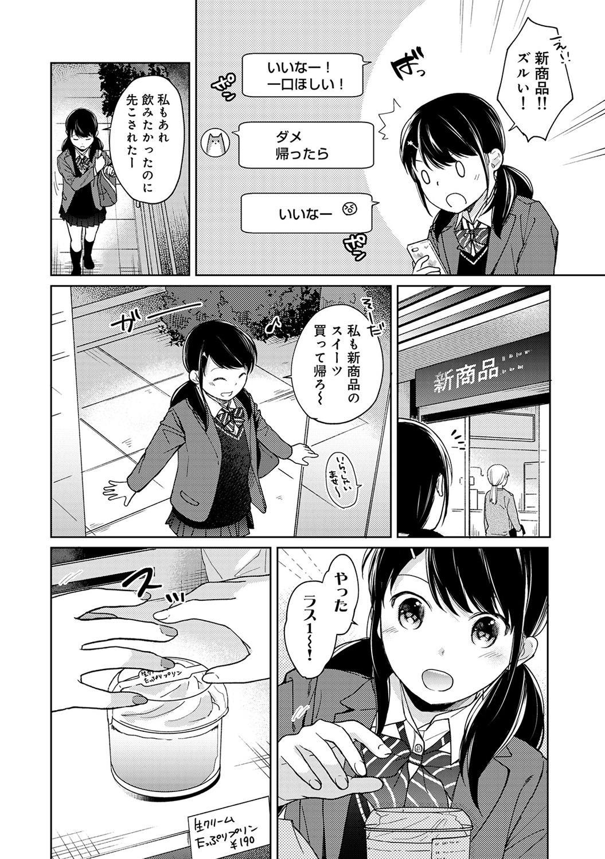 1LDK+JK Ikinari Doukyo? Micchaku!? Hatsu Ecchi!!? Ch. 1-21 366