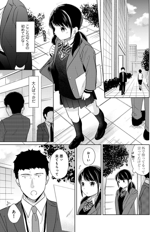 1LDK+JK Ikinari Doukyo? Micchaku!? Hatsu Ecchi!!? Ch. 1-21 394