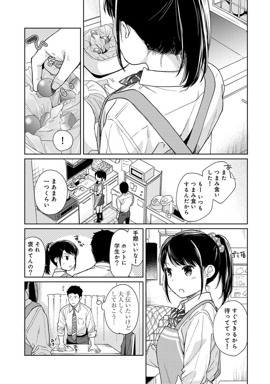 1LDK+JK Ikinari Doukyo? Micchaku!? Hatsu Ecchi!!? Ch. 1-21 425
