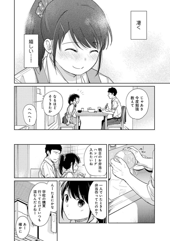 1LDK+JK Ikinari Doukyo? Micchaku!? Hatsu Ecchi!!? Ch. 1-21 428