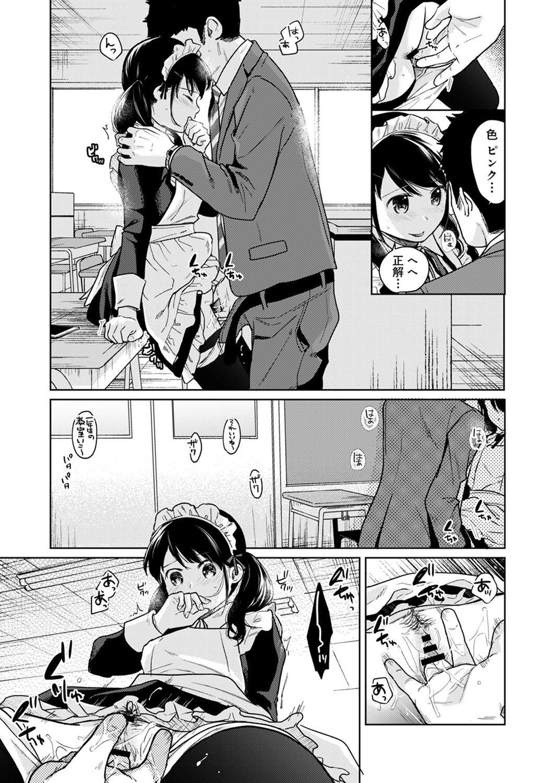 1LDK+JK Ikinari Doukyo? Micchaku!? Hatsu Ecchi!!? Ch. 1-21 495