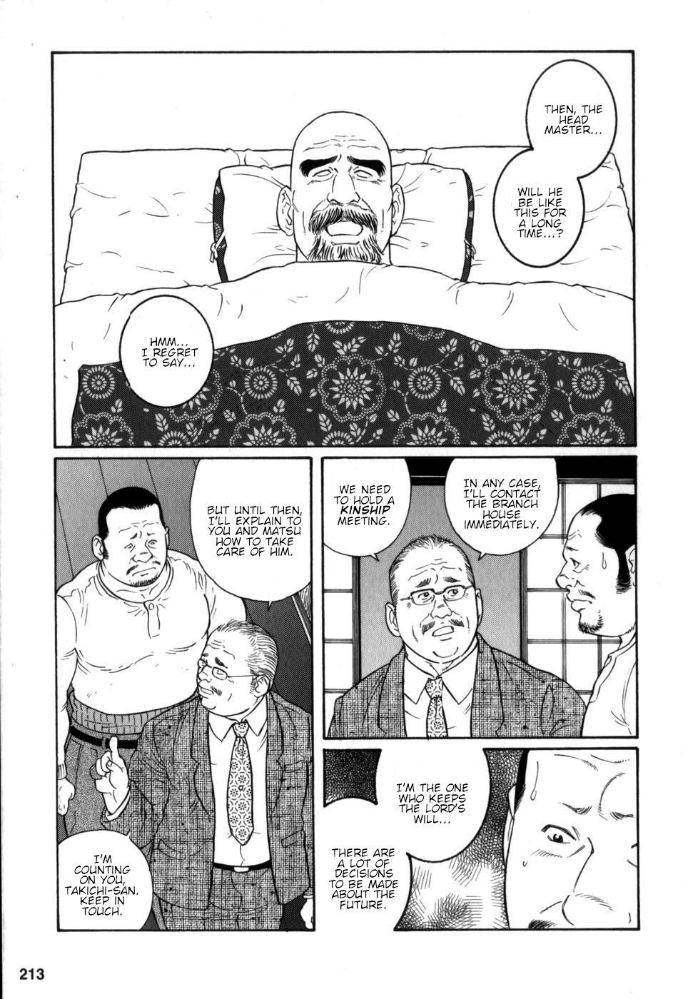 Gedou no Ie Chuukan | House of Brutes Vol. 2 Ch. 7 14