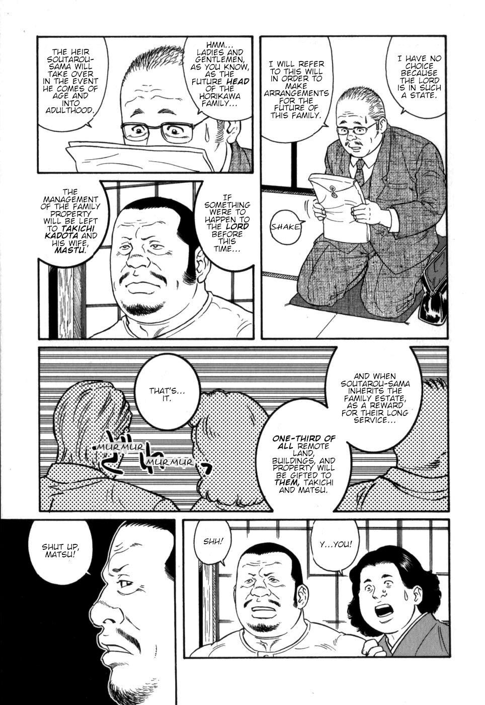 Gedou no Ie Chuukan | House of Brutes Vol. 2 Ch. 7 18