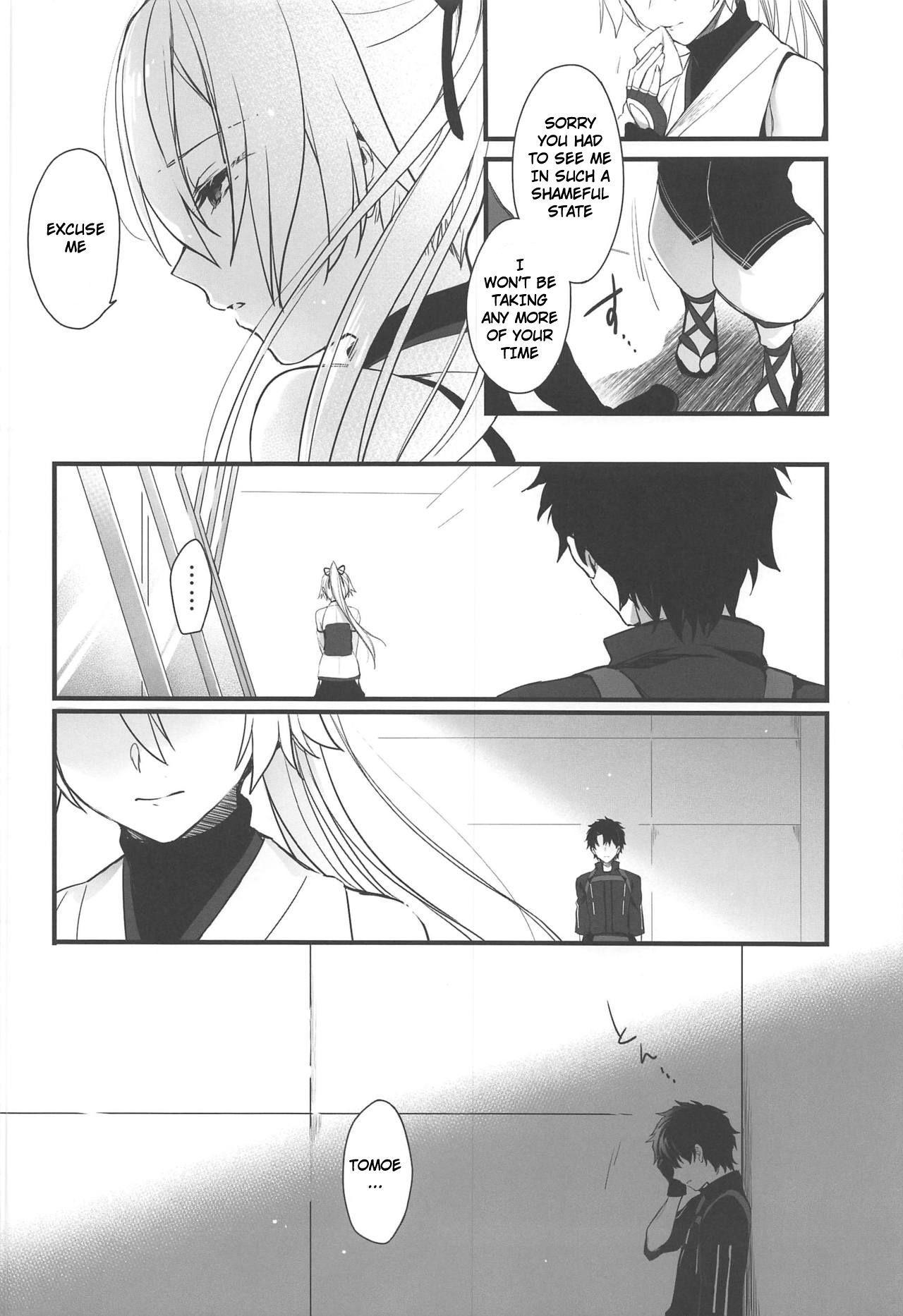 Tou ni Negai Tsukushita Hazu nanoni | Long Out of Wishes And Yet 12