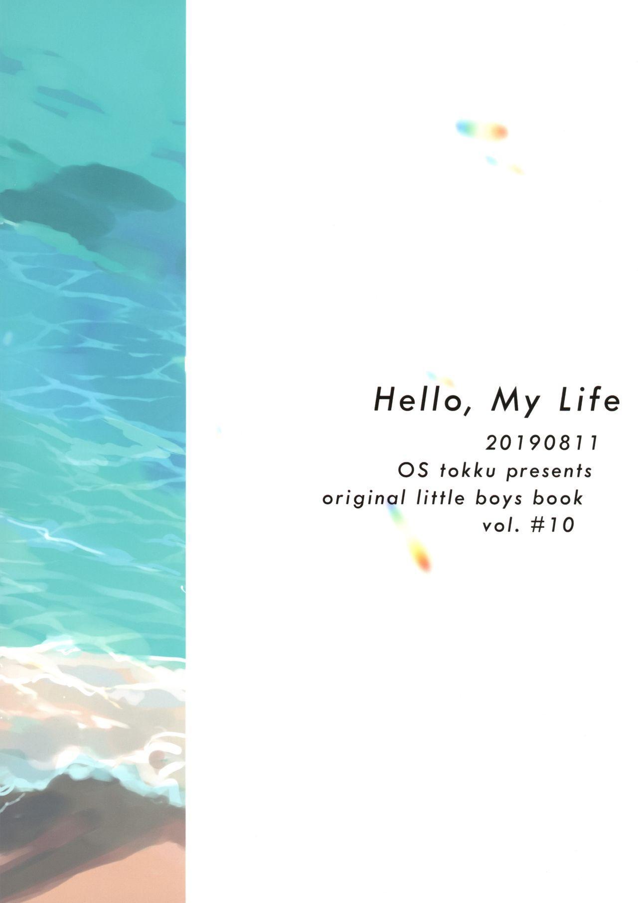 Hello, My Life 33