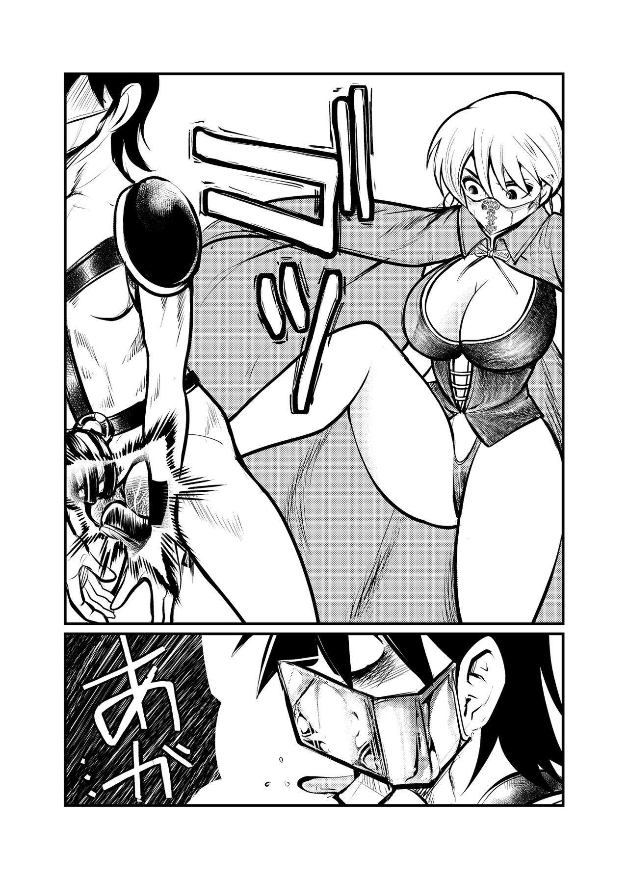 Seitoushi Seishirou 25