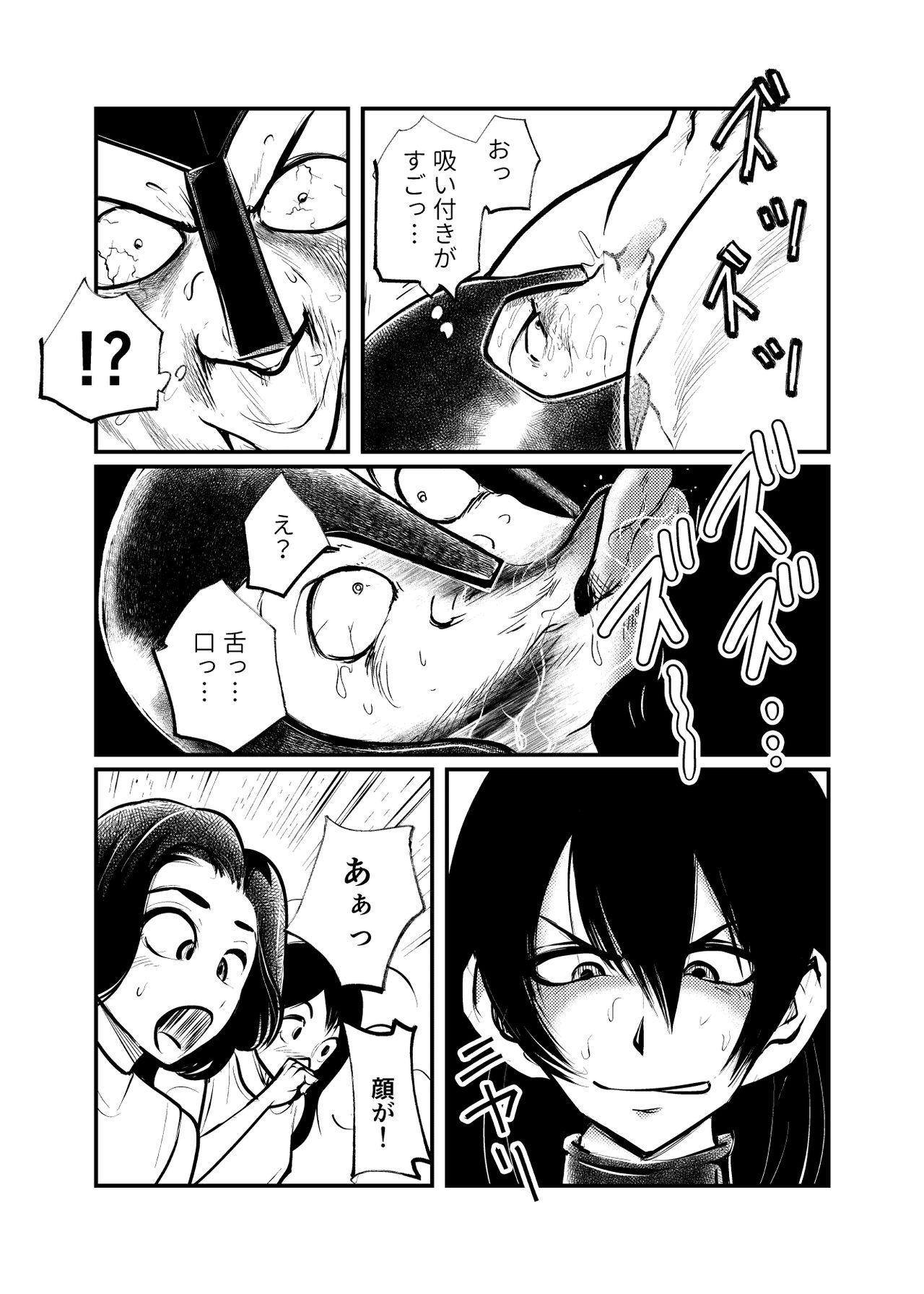 Seitoushi Seishirou 5