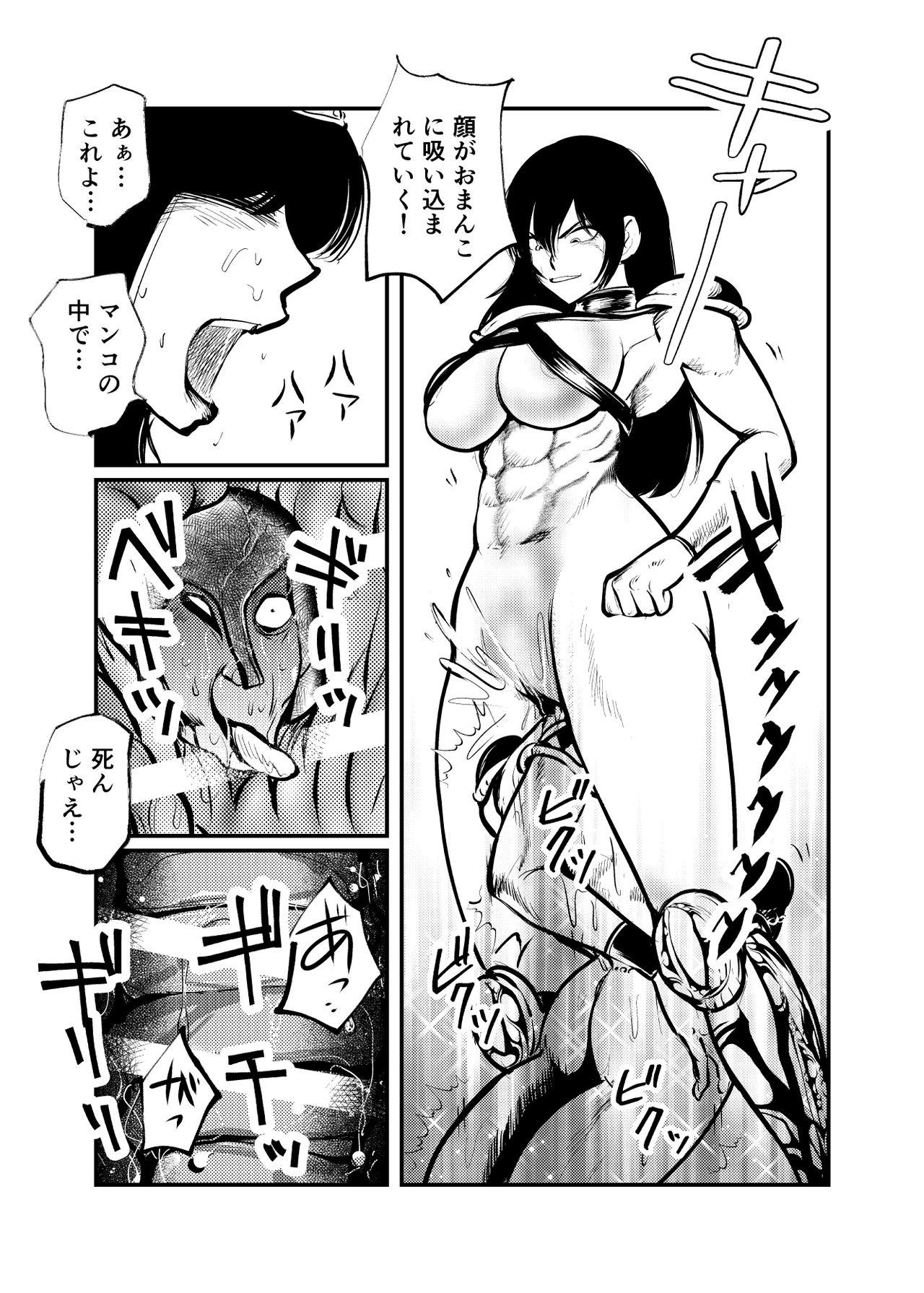 Seitoushi Seishirou 6