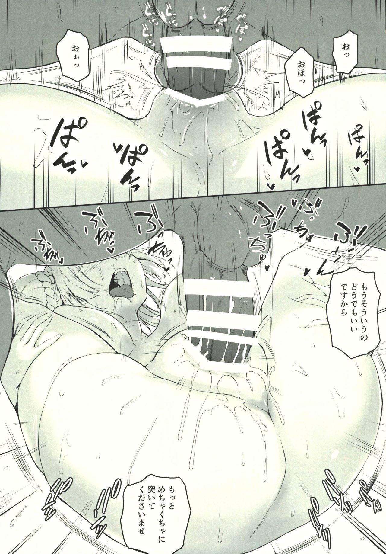 Shikikan Kouiu Koudou wa Hito to shite Douka to 10