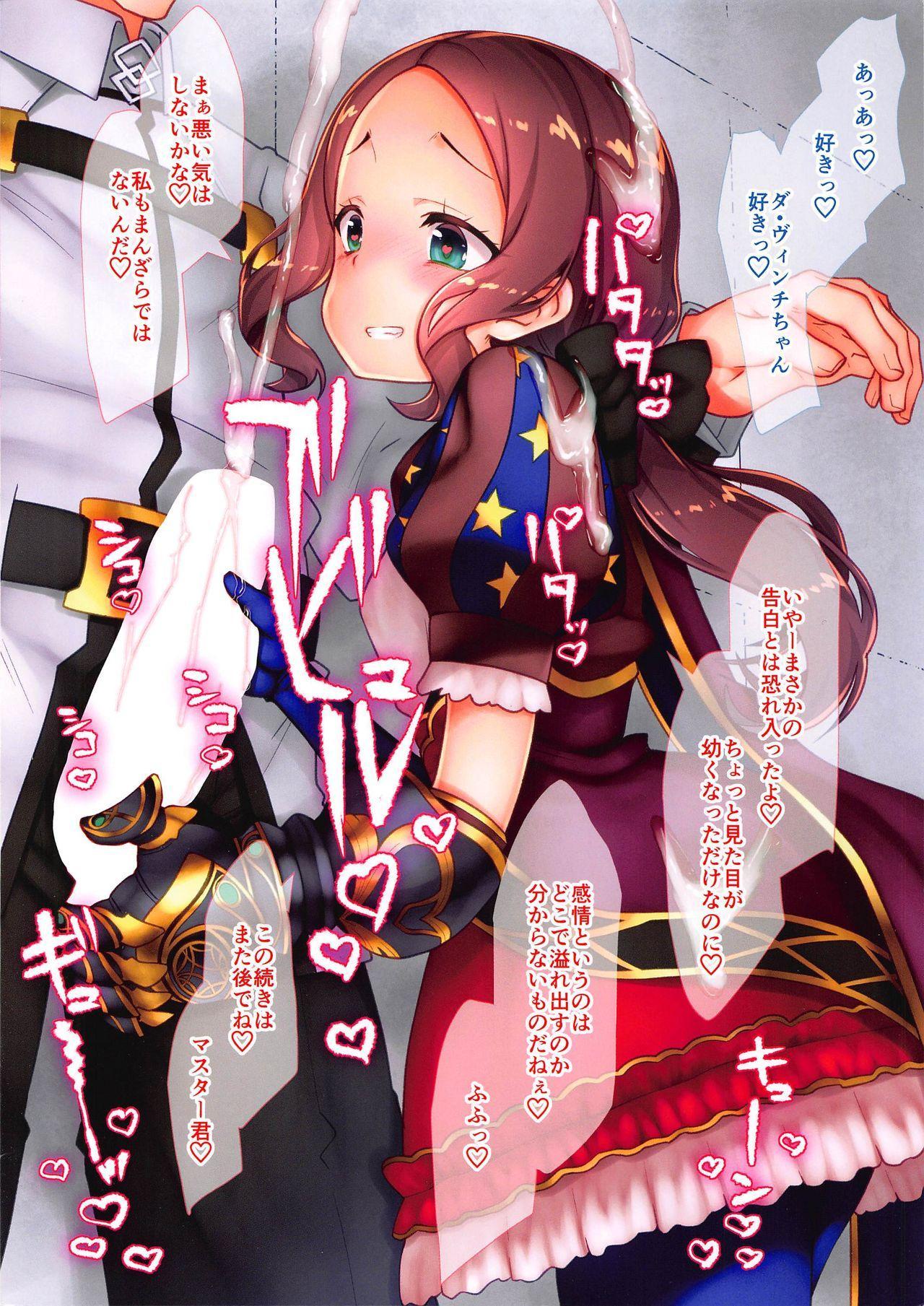 Uchi no Bishoujo Maid ga Tensai Sugite Sumanai! 1