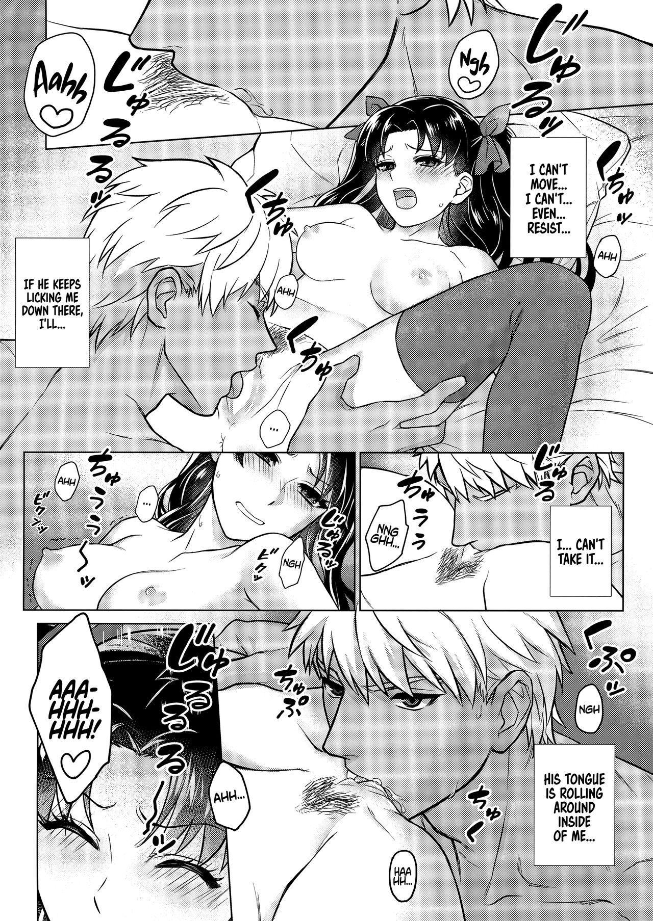 Futari, Hajimete no xxx   Their First XXX 10