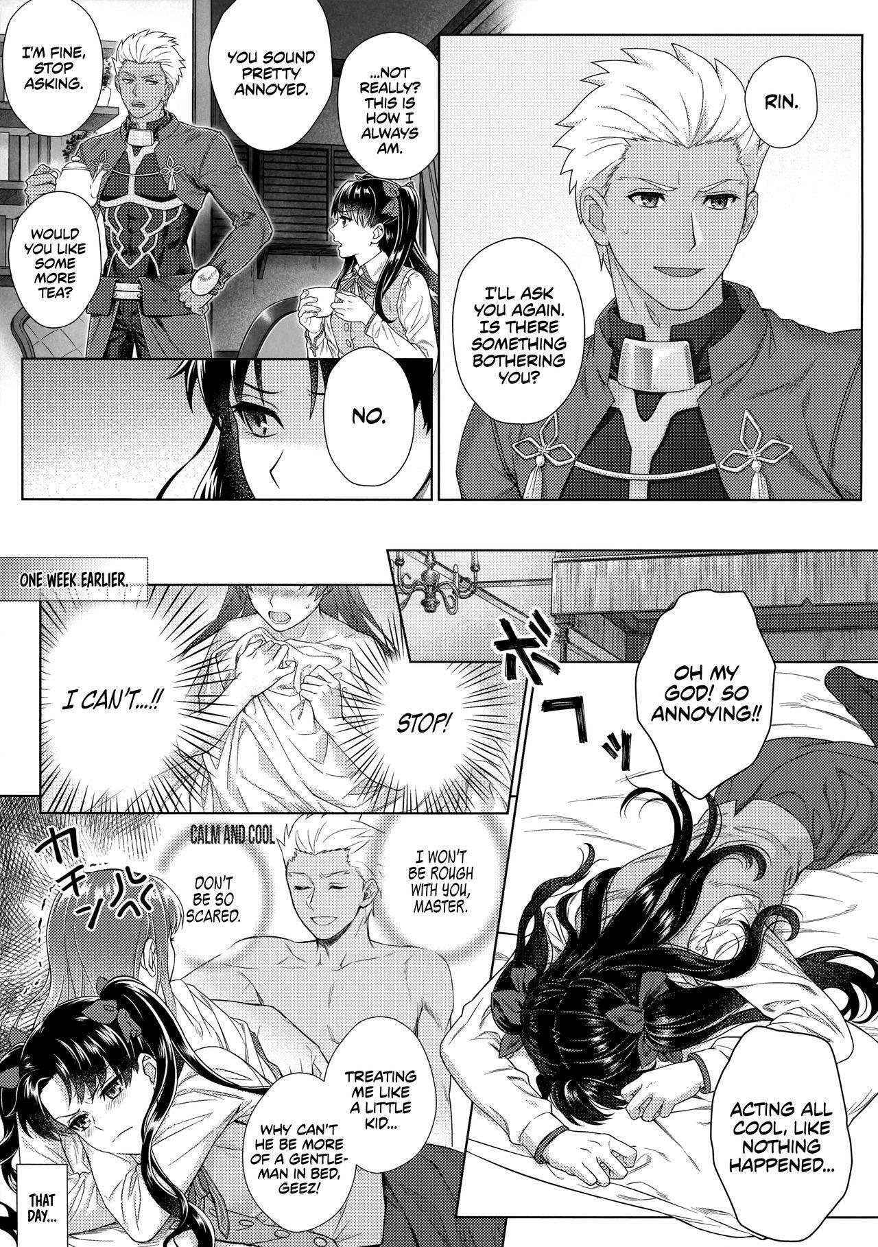 Futari, Hajimete no xxx   Their First XXX 5