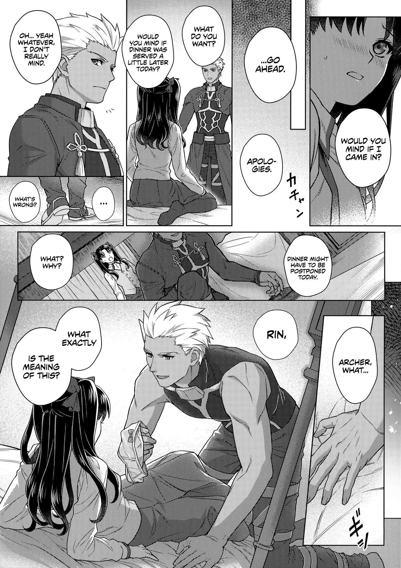 Futari, Hajimete no xxx   Their First XXX 7
