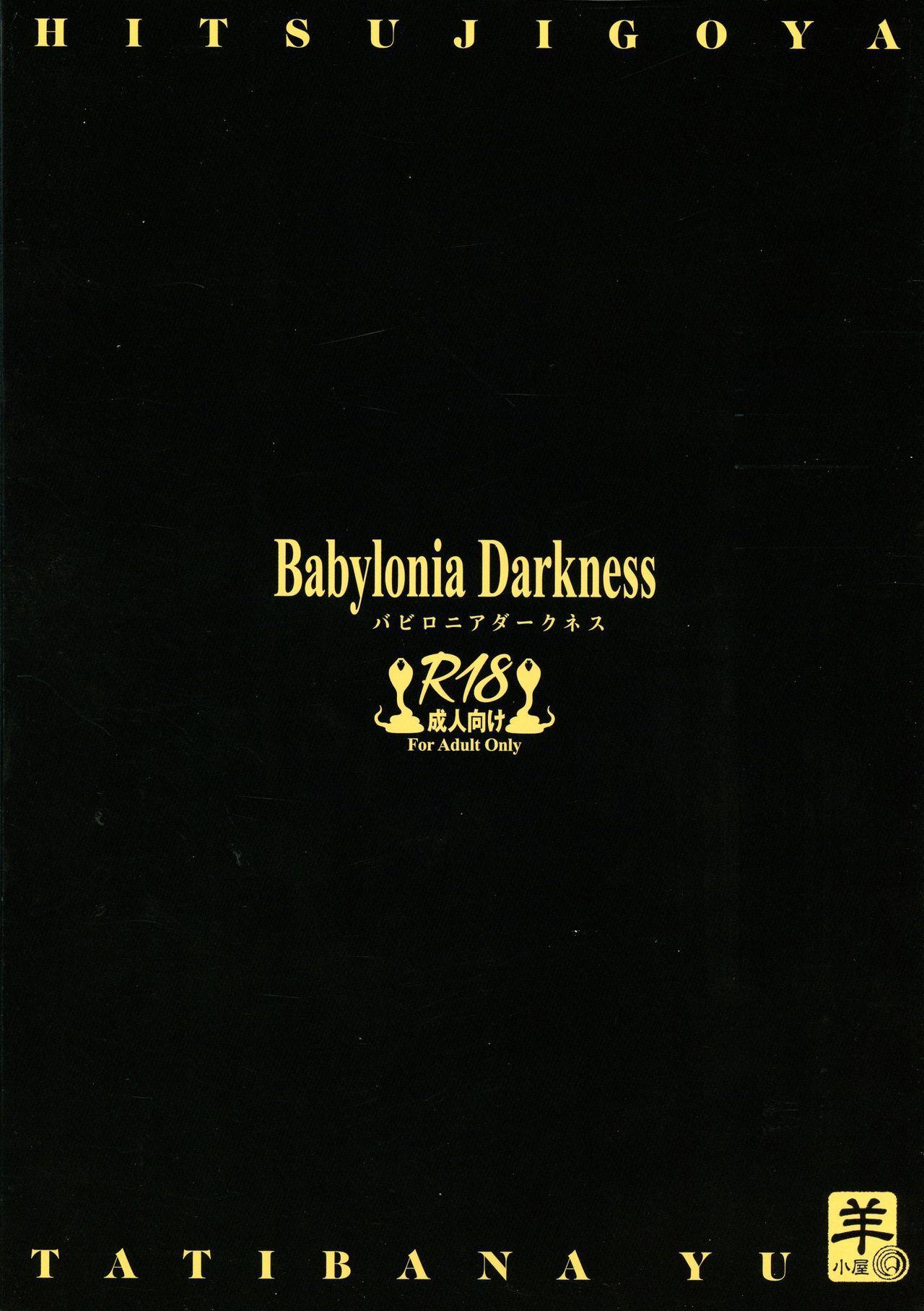 Babylonia Darkness 1