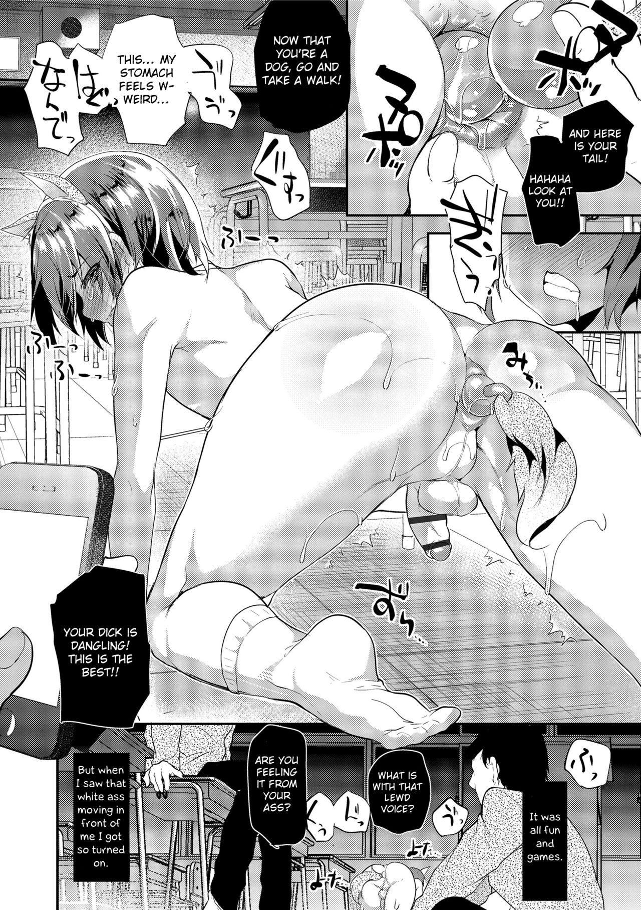 Inu ni Natta Tenmatsu 1