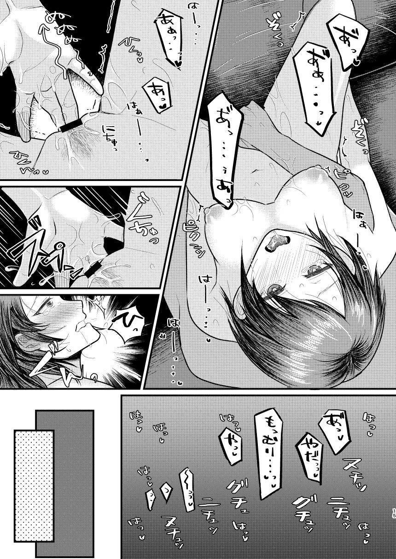 Yuki no furu yoru wa 13