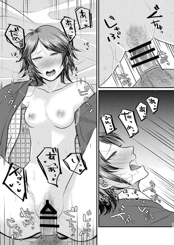 Yuki no furu yoru wa 21