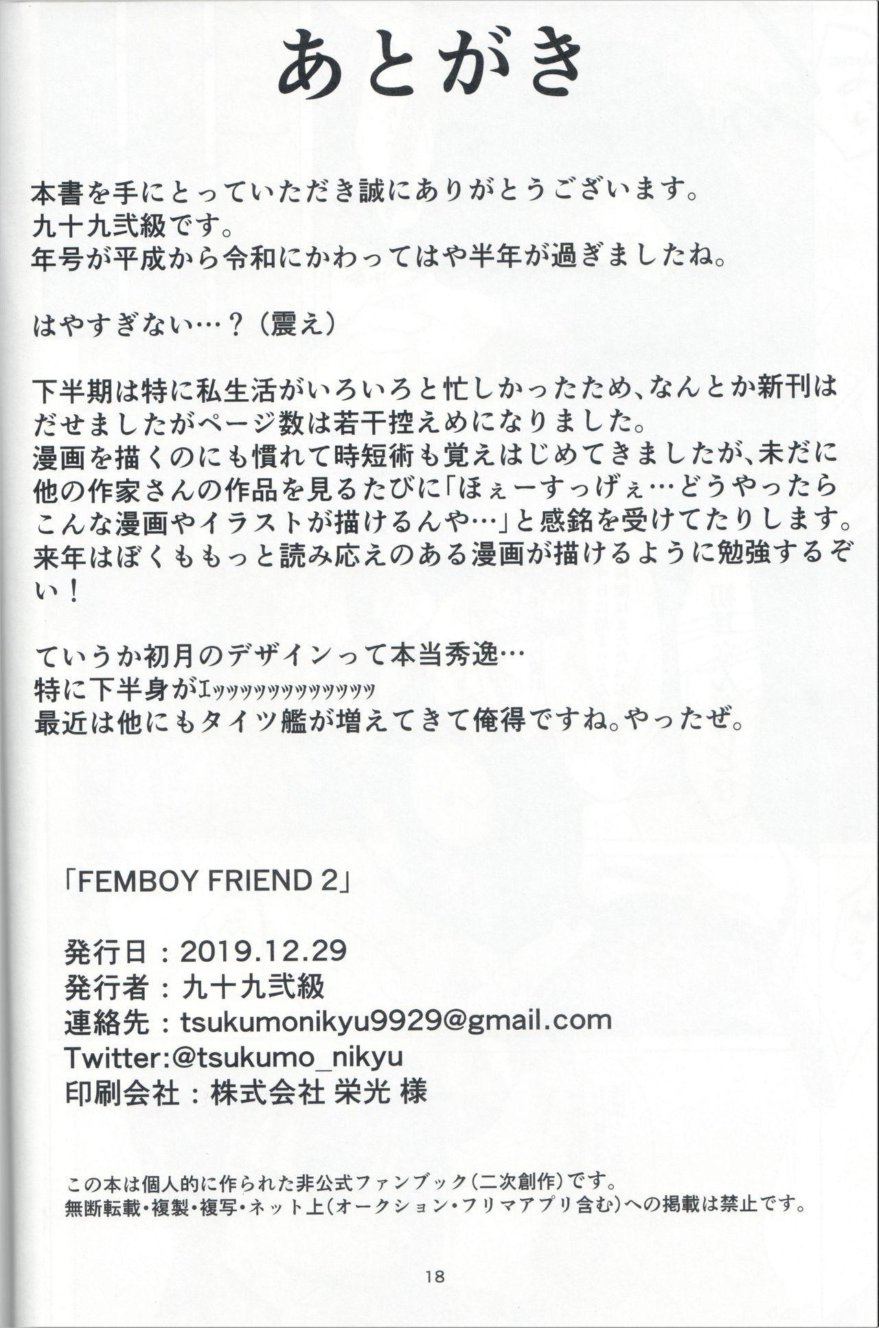 FEMBOY FRIEND 2 16