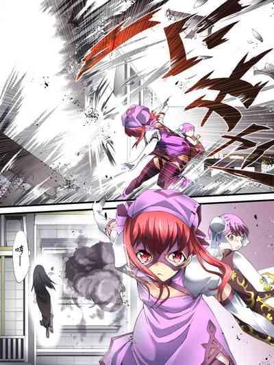 Superheroine Yuukai Ryoujoku ANOTHER TRY 02(chinese)(有条色狼汉化) 8