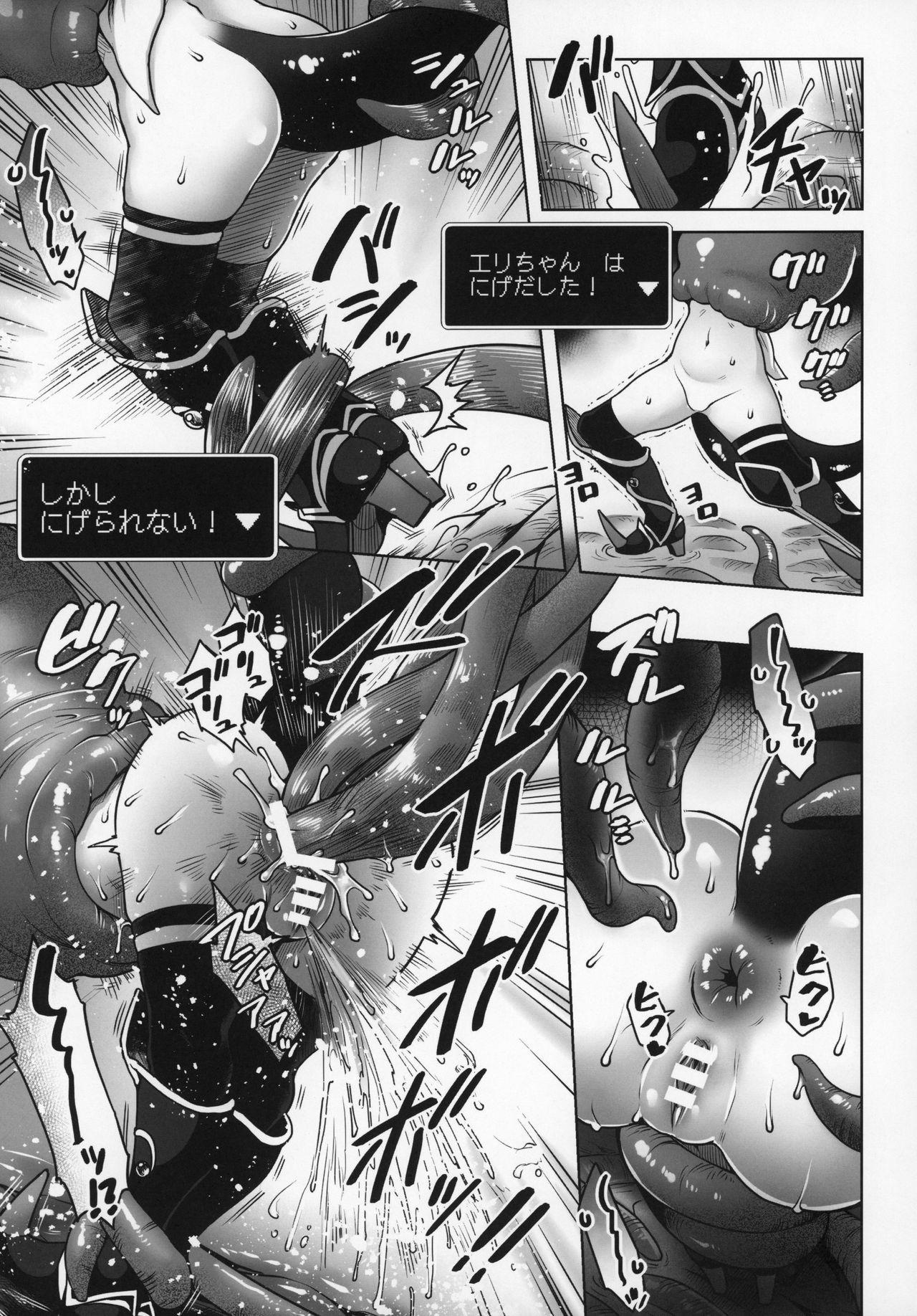 Yuusha Daihaiboku EX II 6