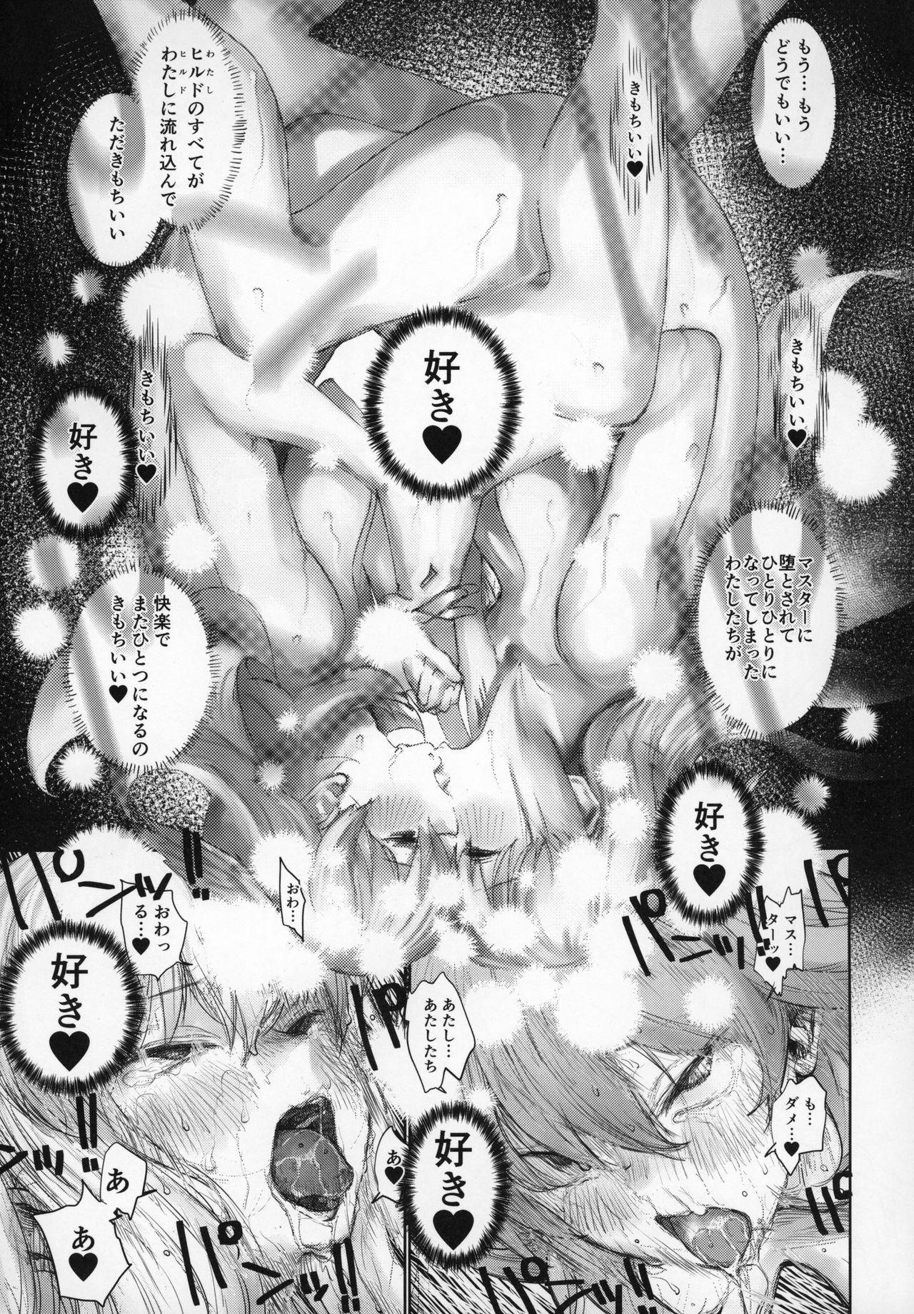 Reiki Ijiri 2 23