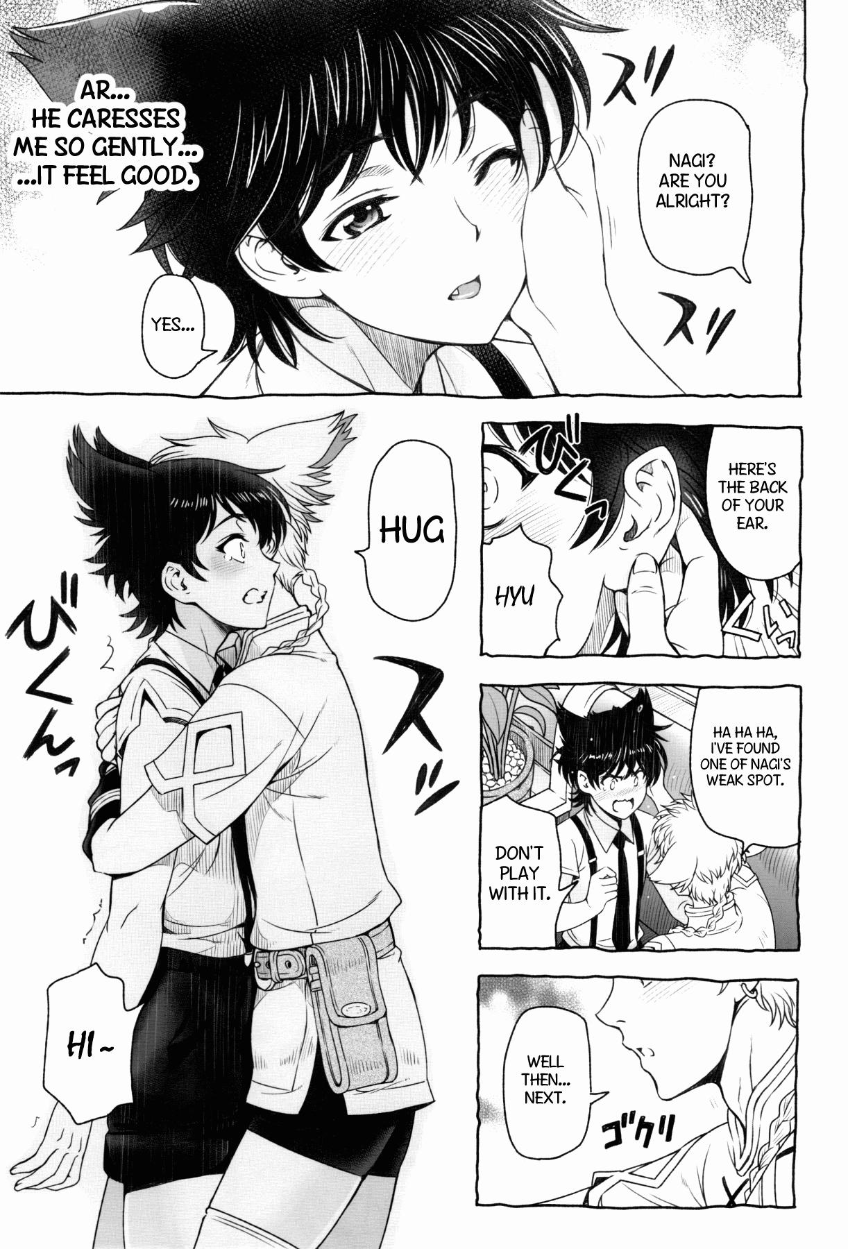 Shounen-tachi no Gogo | Boys Afternoon 9