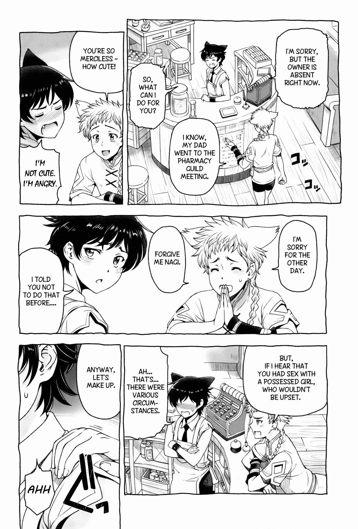Shounen-tachi no Gogo | Boys Afternoon 4