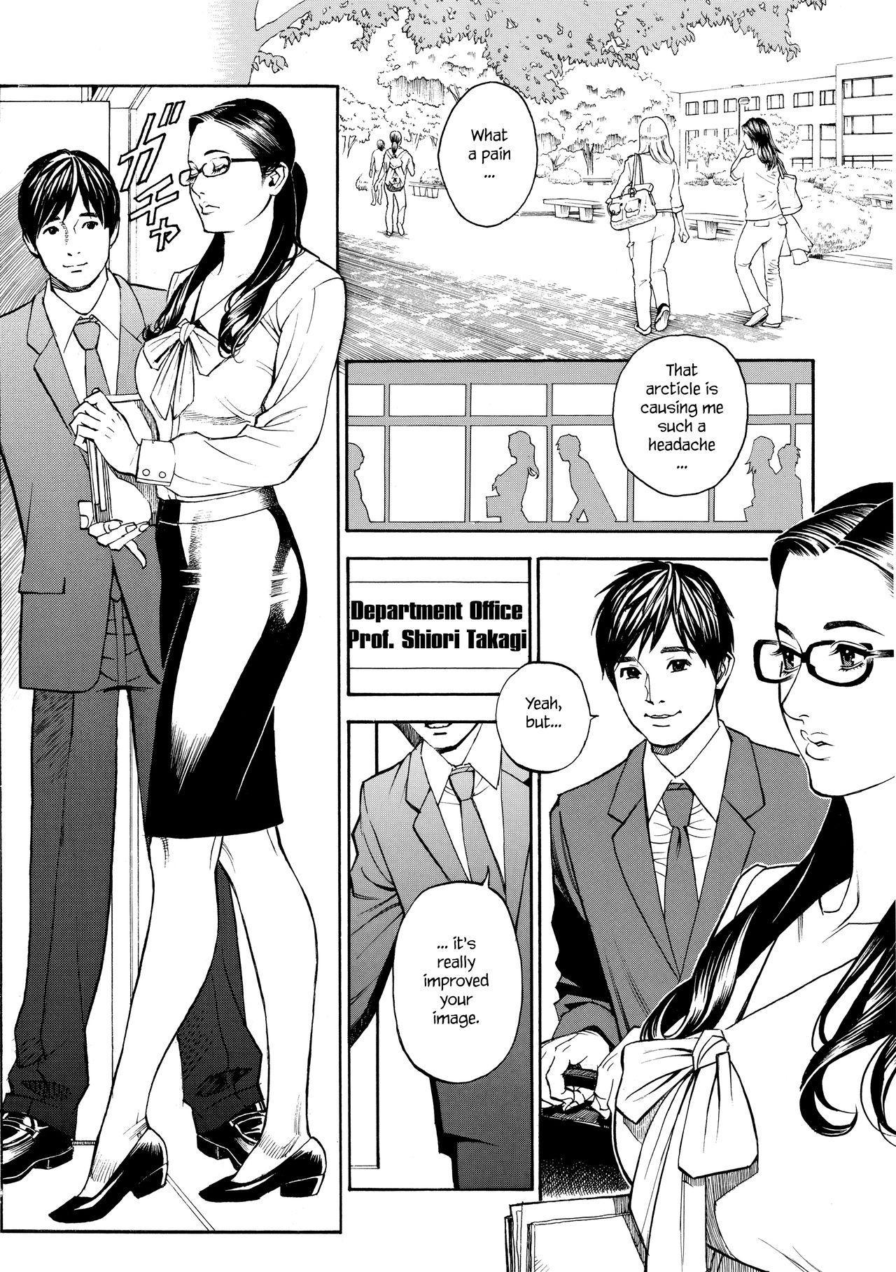 InY Akajuutan + Omake 10